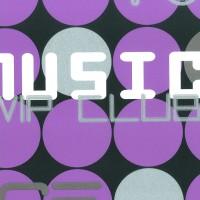 Hip&Fun VIP, music лила